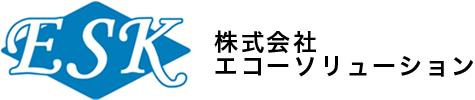 エコーソリューション株式会社
